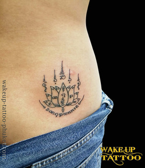 Yant Bua Sak Yant Thai Traditional Thai tattoo at Wake up Tattoo Phuket