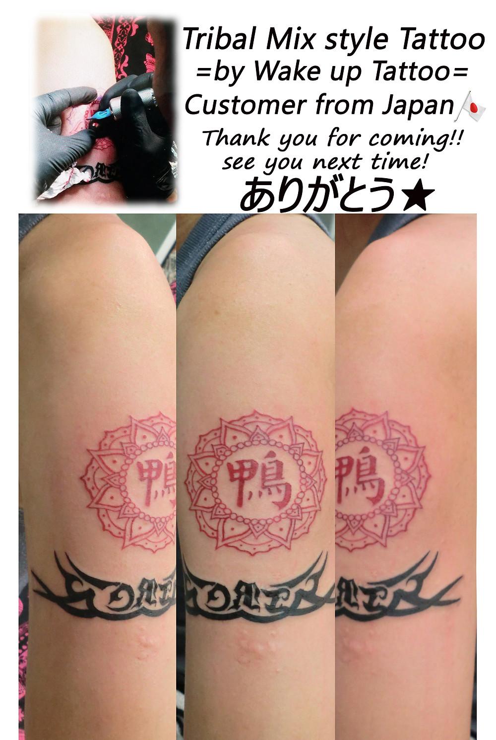 Tribal mix style Tattoo by Wake up Tattoo Phuket