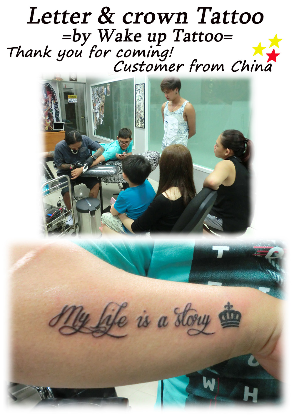 Letter & Crown Tattoo by Wake up Tattoo Phuket