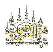 yant putsoorn design photo