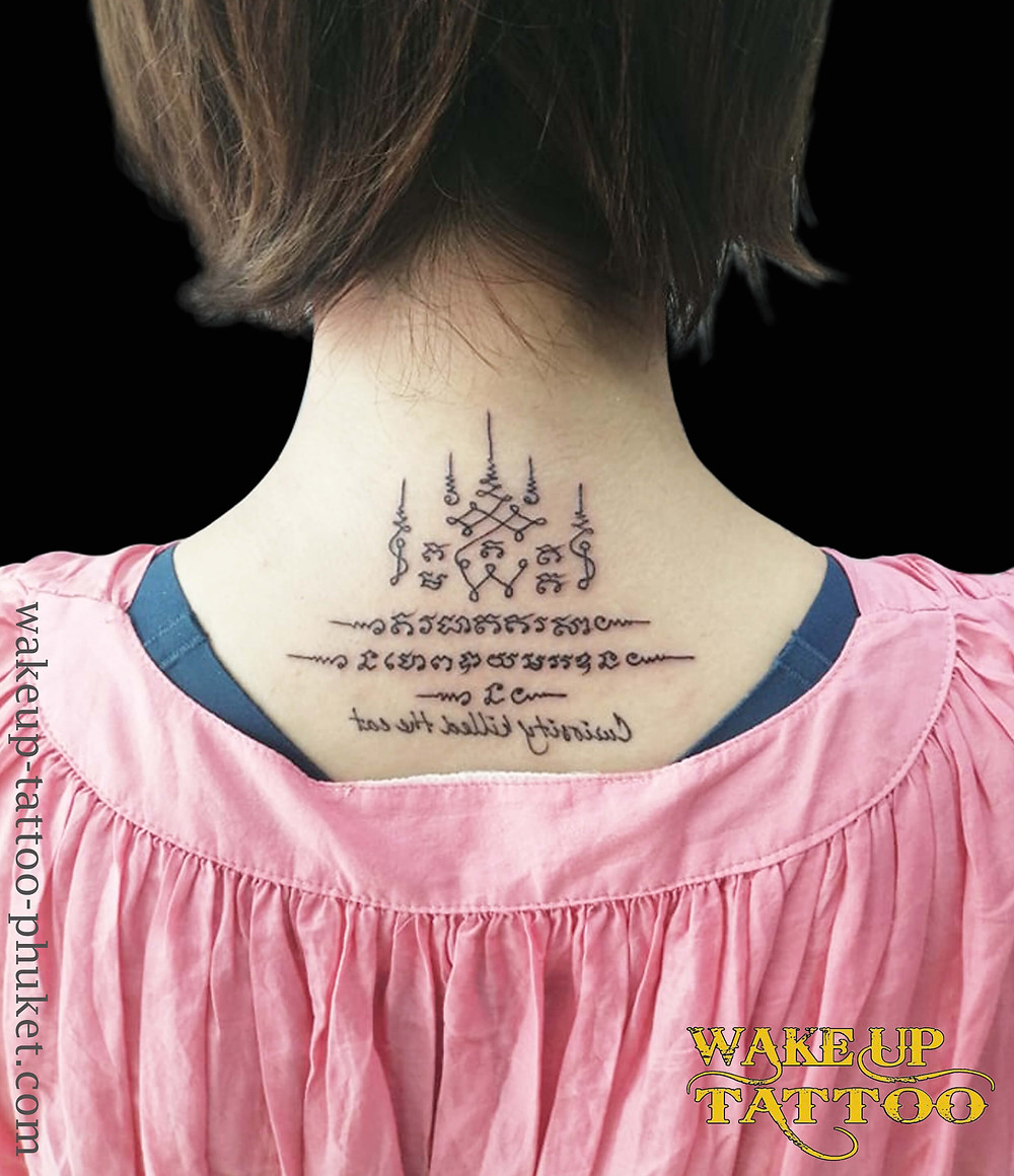 Sak Yant Traditional Thai Tattoo by Wake up Tattoo Phuket