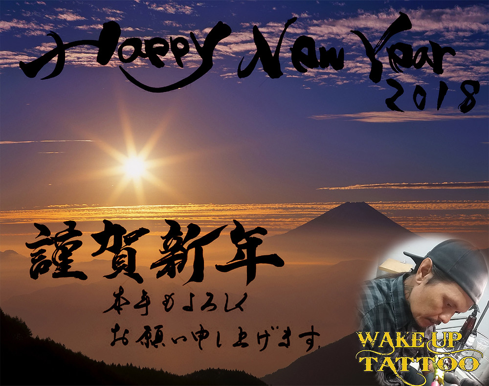 Happy New Year by Wake up Tattoo Phuket at Patong Beach Phuket Thailand