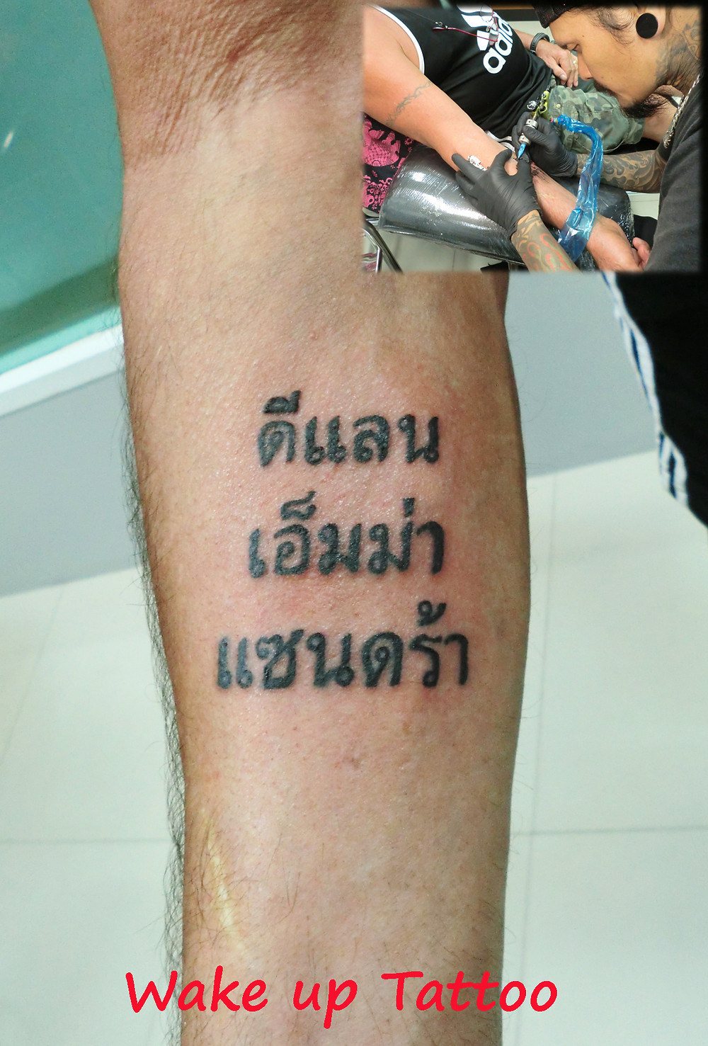 Tattoo by Wake up Tattoo Phuket
