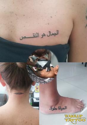 Arabic tattoos by Wake up Tattoo Phuket at Patong Beach
