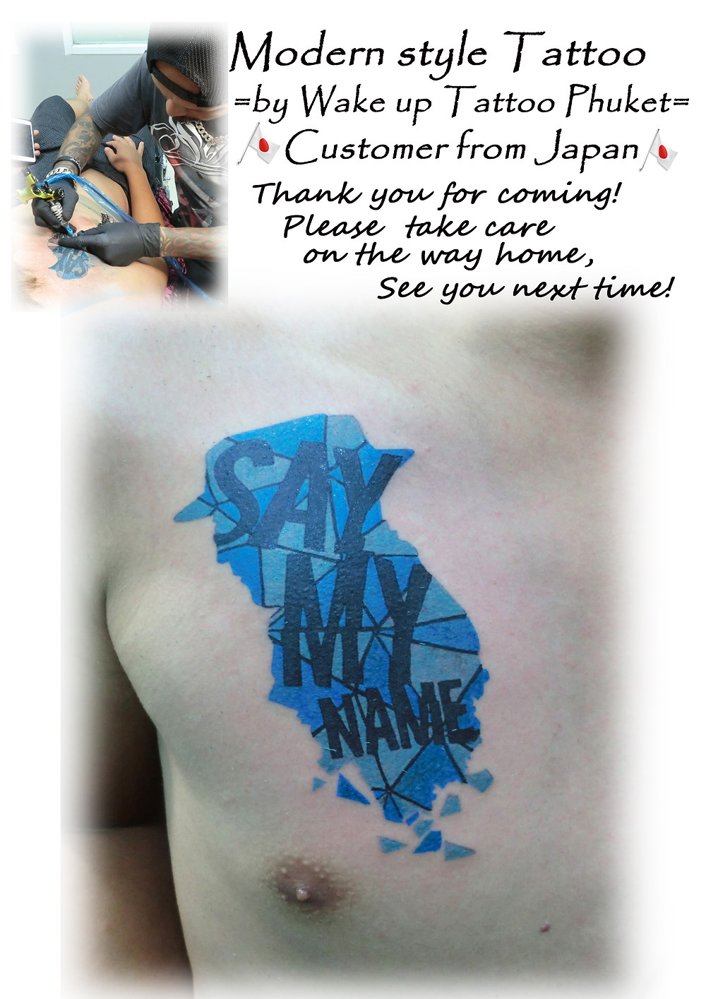Best color inked by Wake up Tattoo Phuket