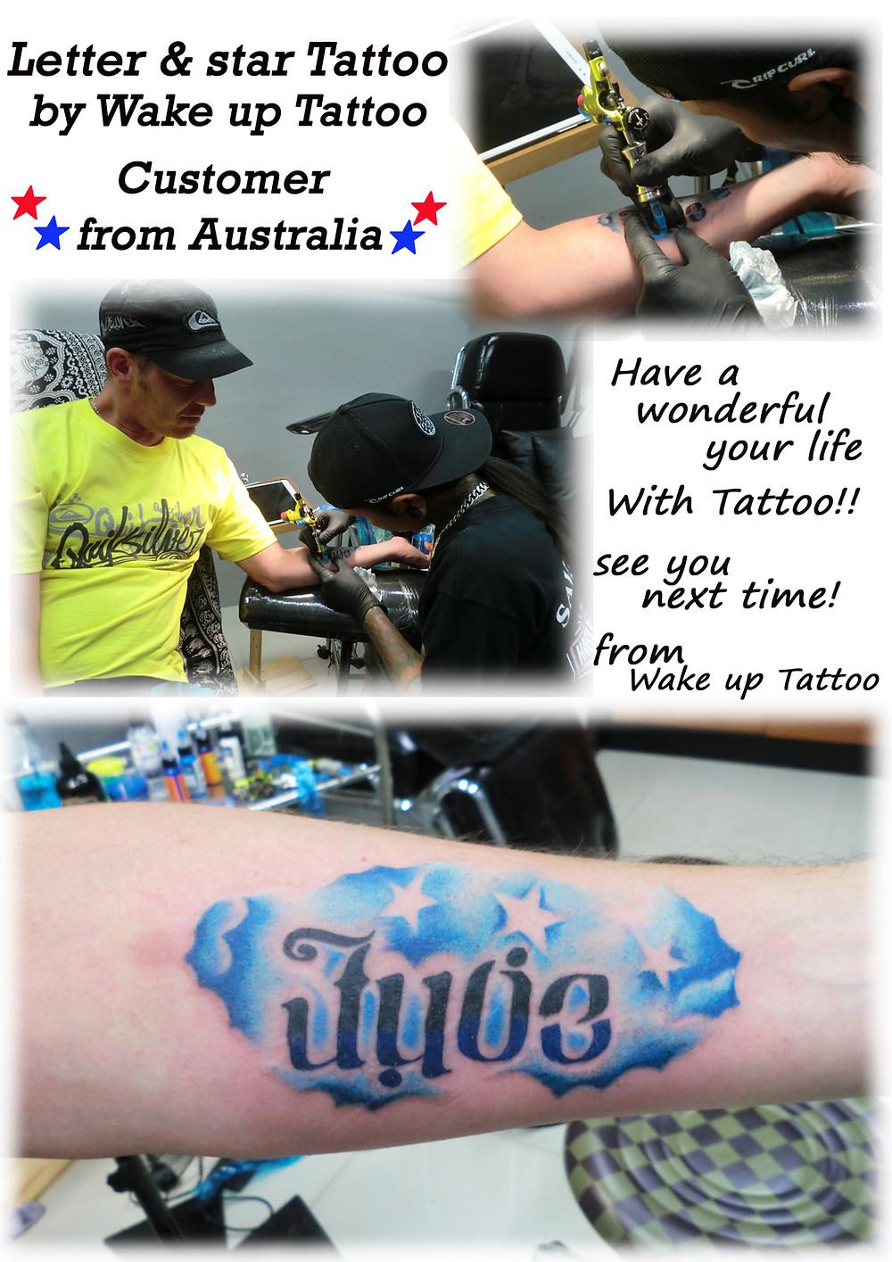 letter & star Tattoo by Wake up Tattoo Phuket