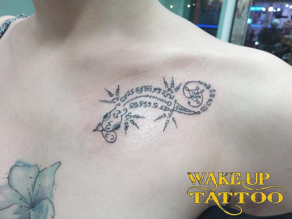 Yant Jing Jok by Wake up Tattoo Phuket