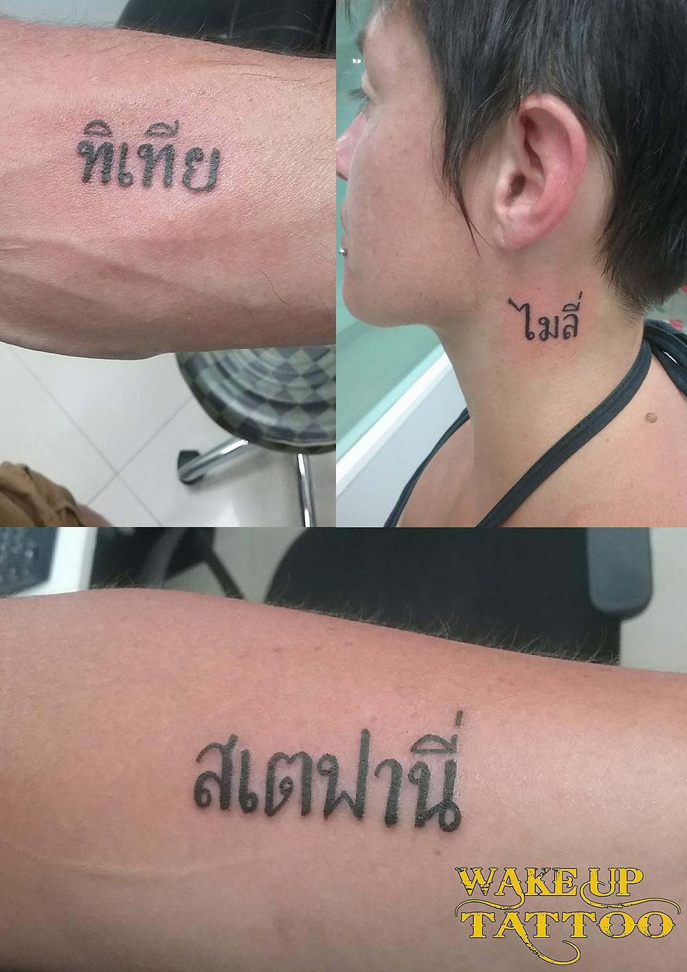 Thai character tattoo by Wake up tattoo at Patong Beach Phuket Thailand