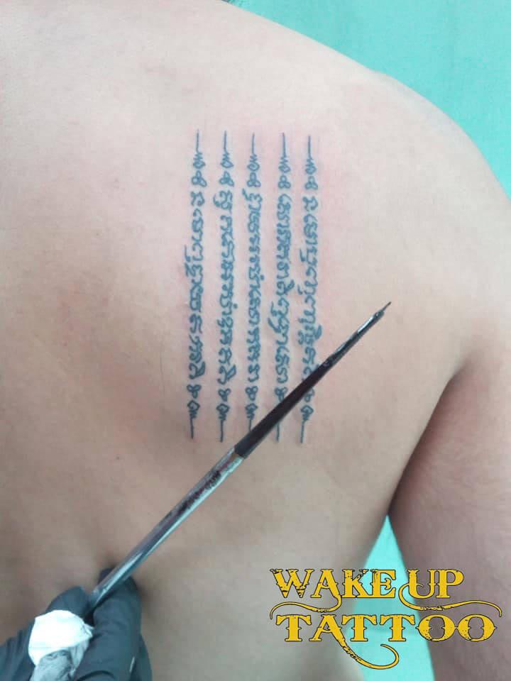 Sak Yant Tattoo by Wake up Tattoo Phuket