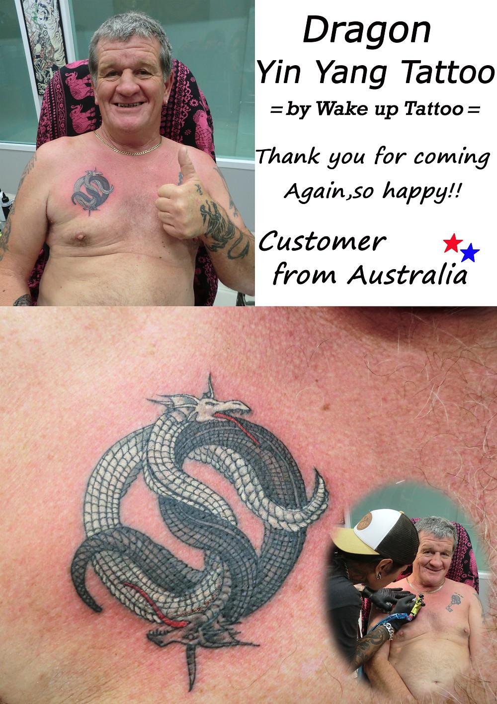 Dragon Yin Yang Tattoo by Wake up Tattoo Phuket