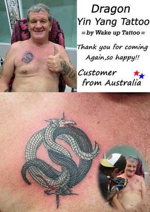 Dragon Yin Yang Tattoo by Wake up Tattoo