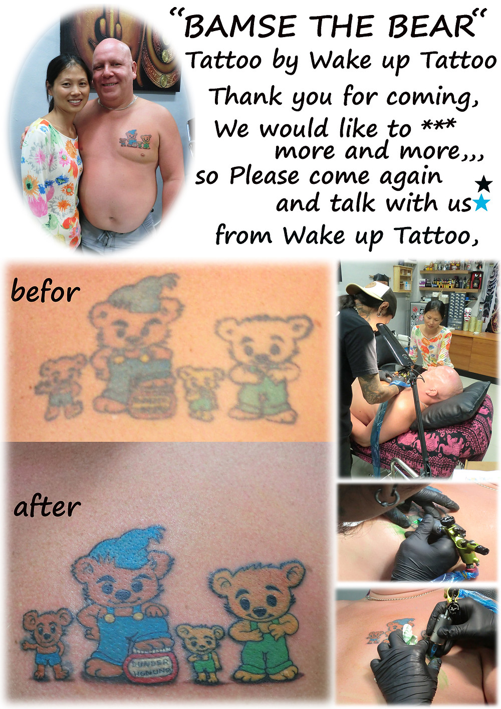 BAMSE THE BEAR Tattoo by Wake up tattoo Phuket