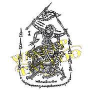 yant hanuman tua kao design photo
