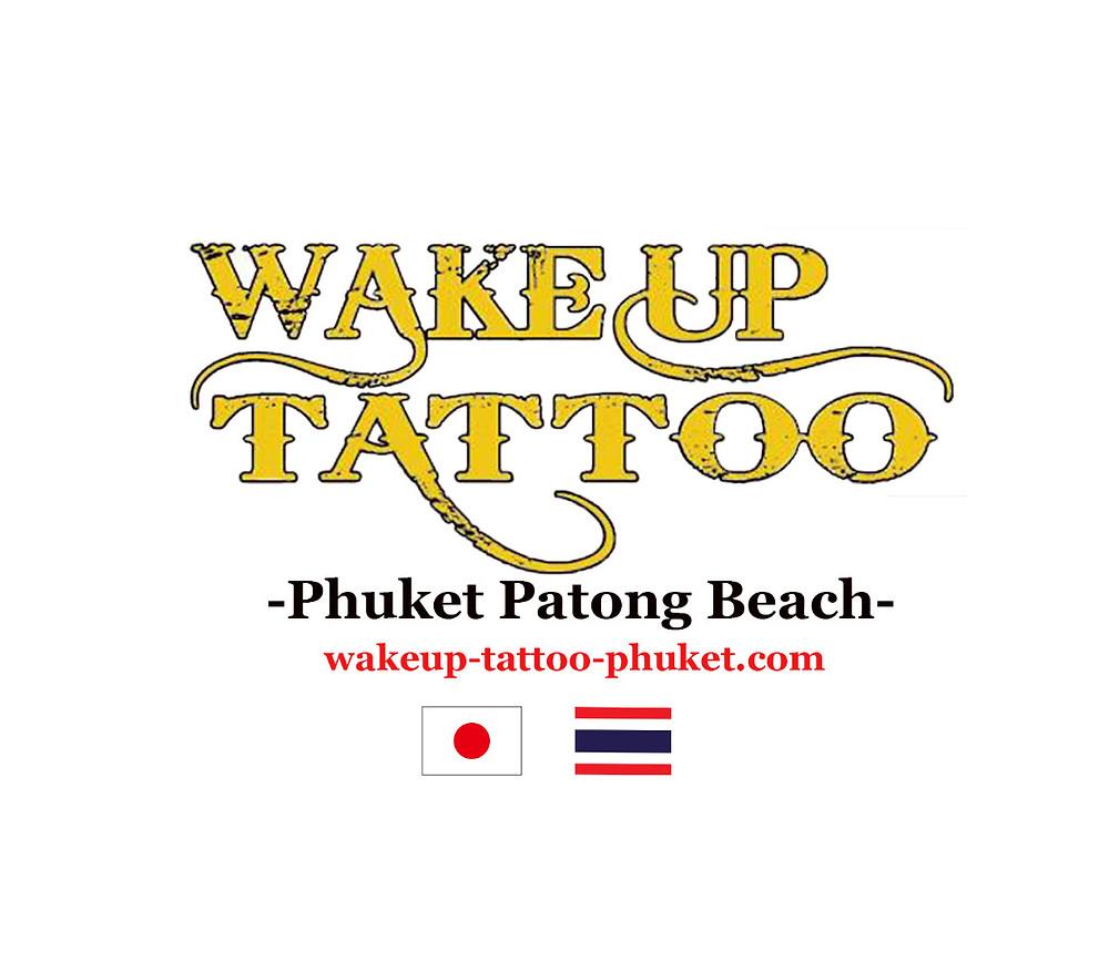 Phuket best tattoo studio at Wake up Tattoo