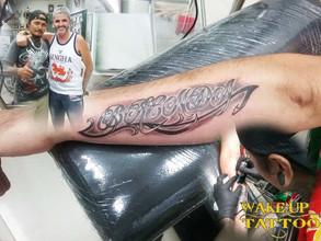 Name tattoo by Wake up Tattoo Phuket
