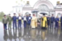 Служу Отечеству и храню Веру православную!