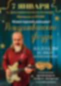 """Новогодний концерт """" Рождественские звезды"""""""