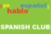 Spanish Club.png