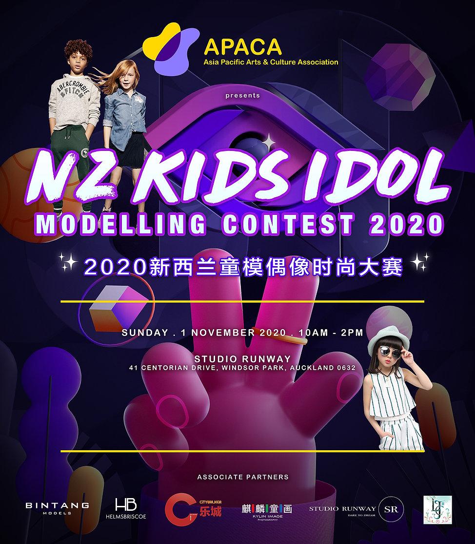 KIDS-IDOL-2020-english.jpg