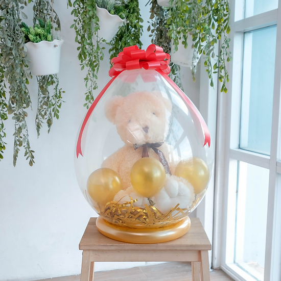 White/ Brown Bear Balloon Gift