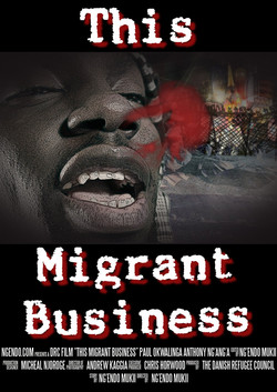 This Migrant Business - AFTT Short