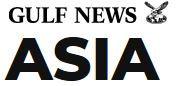 Gulf news.JPG