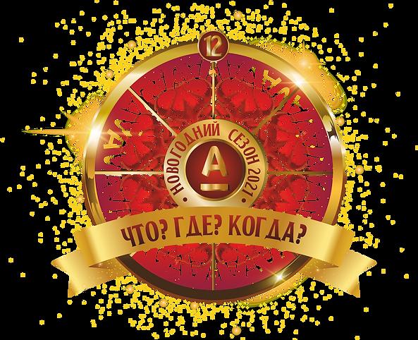Логотип ЧГК.png
