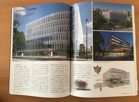 大宮区役所・大宮図書館
