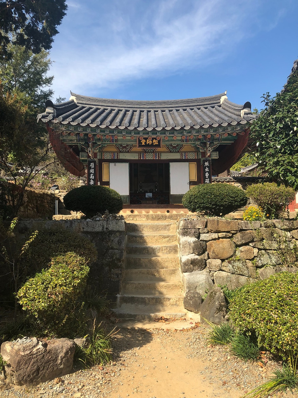 A side temple in the Seonamsa Temple compound