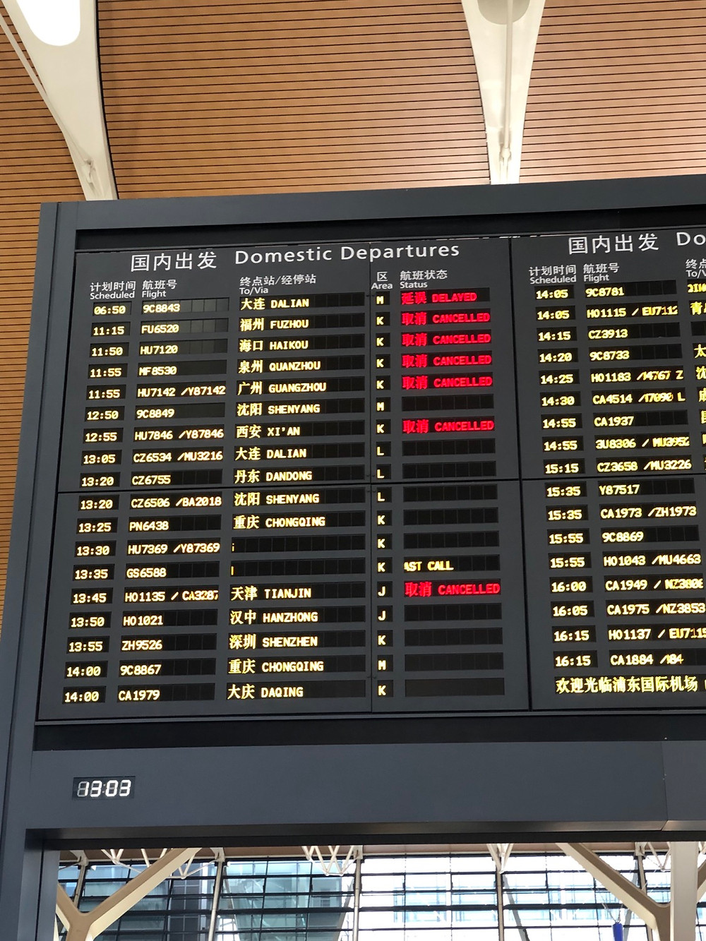 Chinese Airlines were starting to cancel flights around China as more and more worry set in