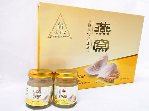 6x70ml Bottle Bird's Nest, With American Ginseng, White Fungus & Rock Sugar