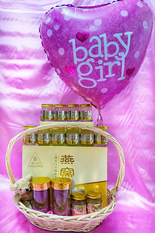 Baby Shower Bird Nest Hamper