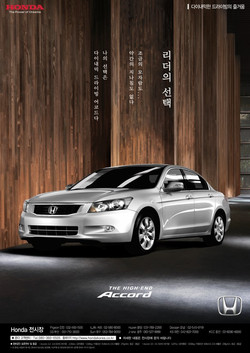 all new accord5