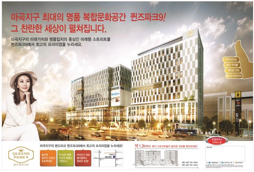 Moonyong construct print.jpg
