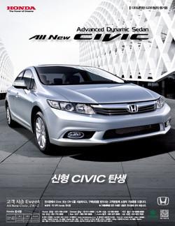 all new civic print