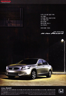 all new accord launch.jpg