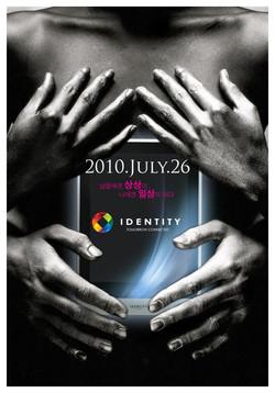 ID tab event print