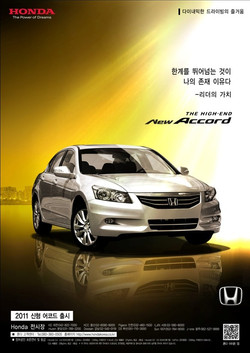all new accord4