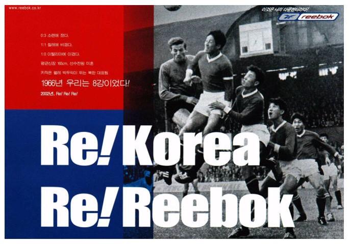 reebok worldcup2002.jpg