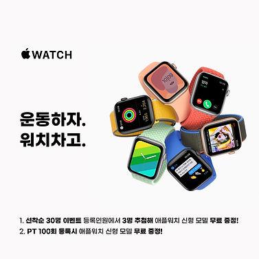 애플워치m.jpg