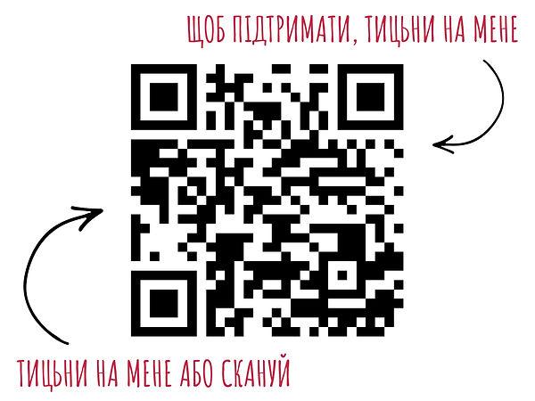 qrcode_kate_tiuri_monobank_white_click.jpg