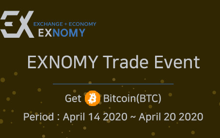 [Notice] EXNOMY Trade Event
