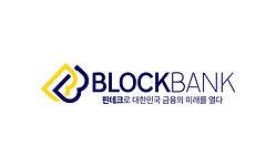 blockbank_logo-03.jpg