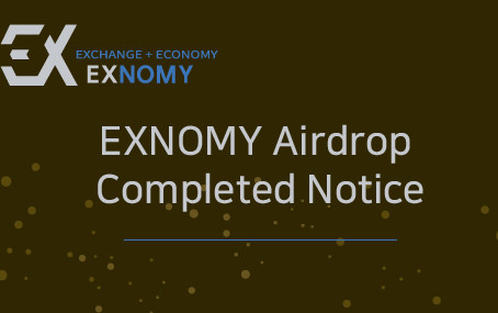 [Notice] EXNOMY Airdrop Completed Notice
