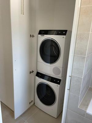Waschküche Einbauschrank