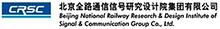 CRSC Logo.png