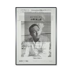 NewPortrait Yasujirō