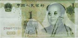 Spook money(1圓)