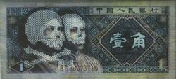 Spook money(1角)