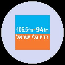 גלי ישראל.png